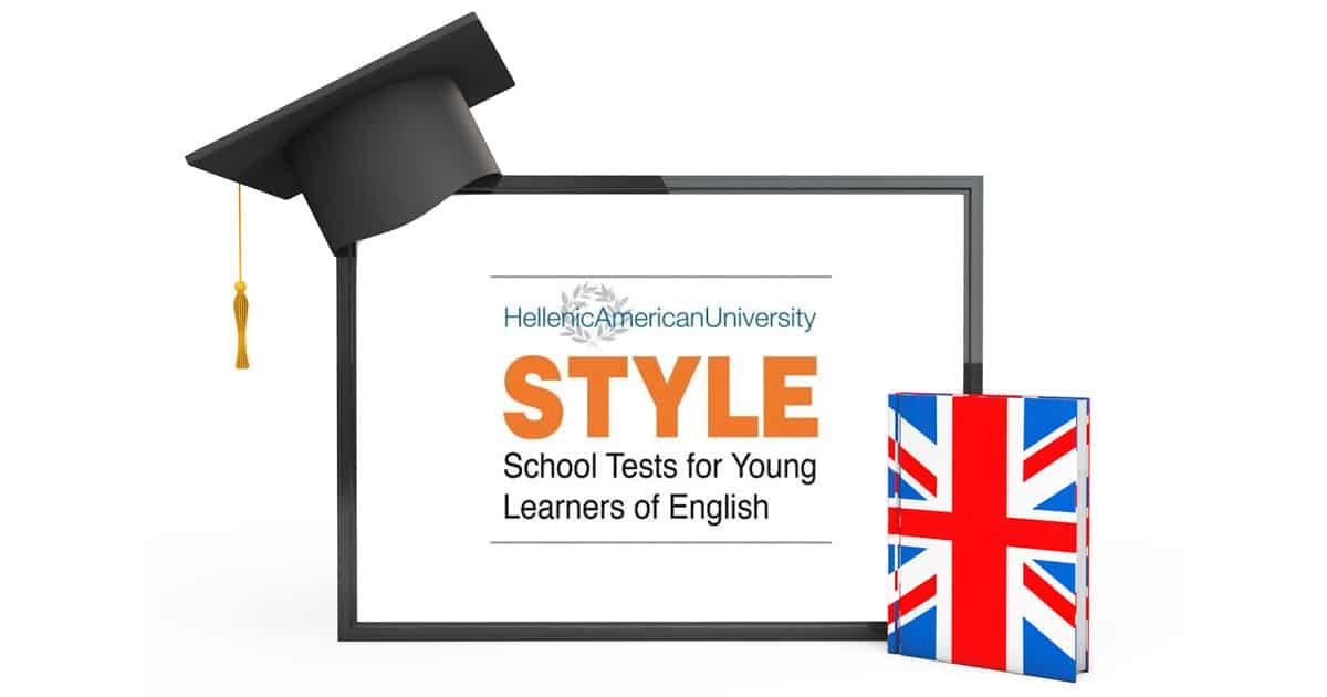 Δήλωση Συμμετοχών στις Εξετάσεις STYLE | 13 Απριλίου 2019