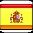 Φροντιστήριο Ισπανικών Κορωπί